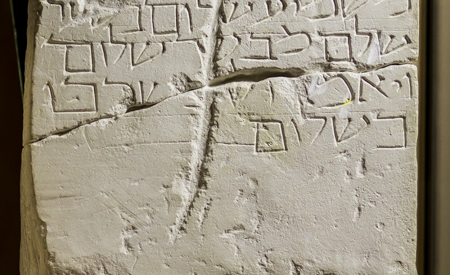 Lápida del rabino Amicos. Museo Arqueológico. Lucena