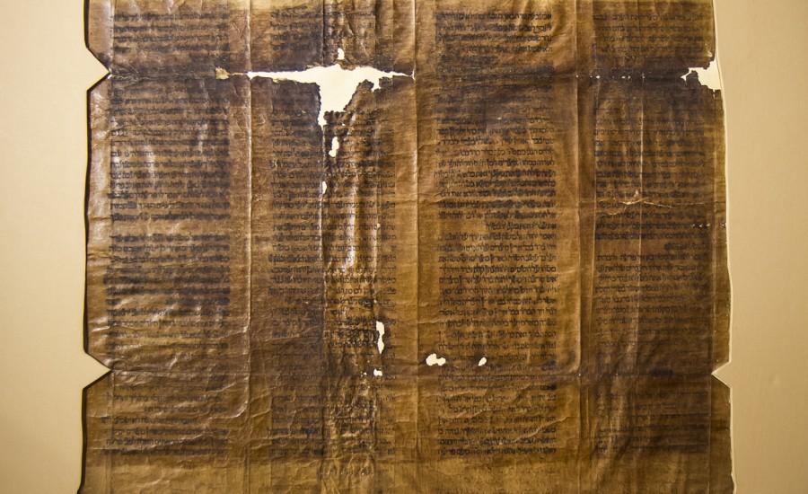 Fragmento de Torá (s.XIV). Calahorra