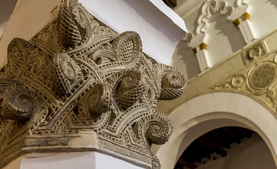Capitel de Santa María la Blanca. Toledo