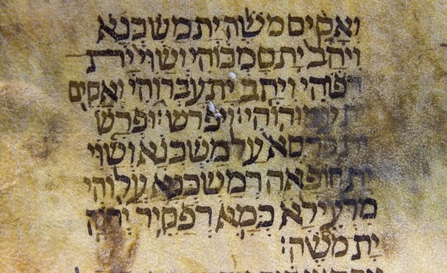 Fragmento de Biblia. Tudela