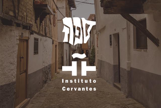 INSTITUTO_CERVANTES_RED