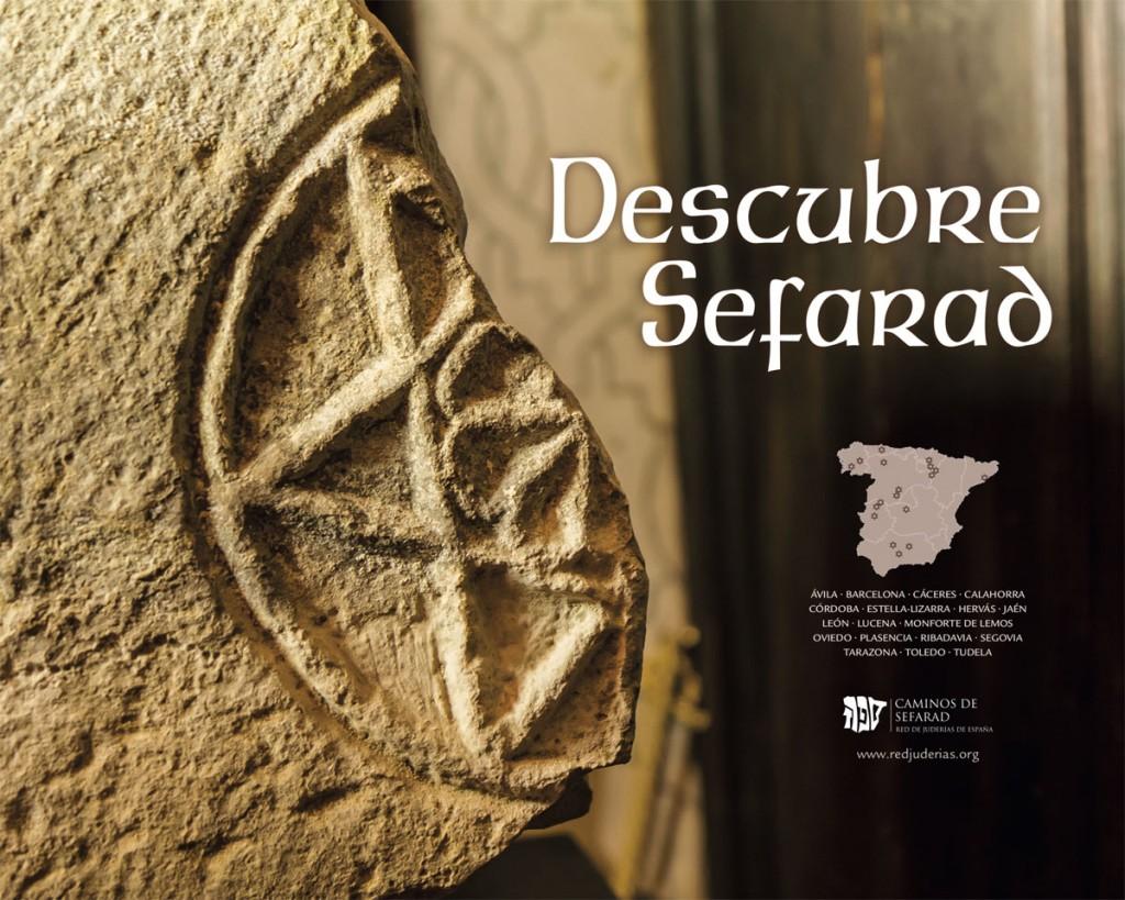Cartel Exposicion Descubre Sefarad Instituto Cervantes | Red de Juderías de España Caminos de Sefarad