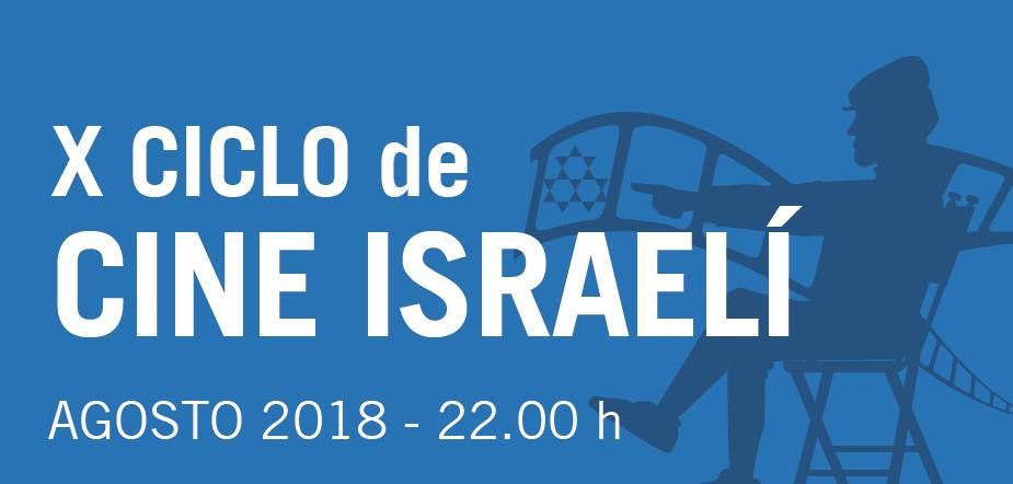 X Ciclo de Cine Israelí de Segovia | Red de Juderías de España - Caminos de Sefarad