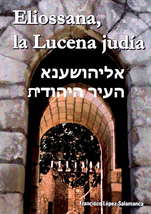 eliossana-la-lucena-judia