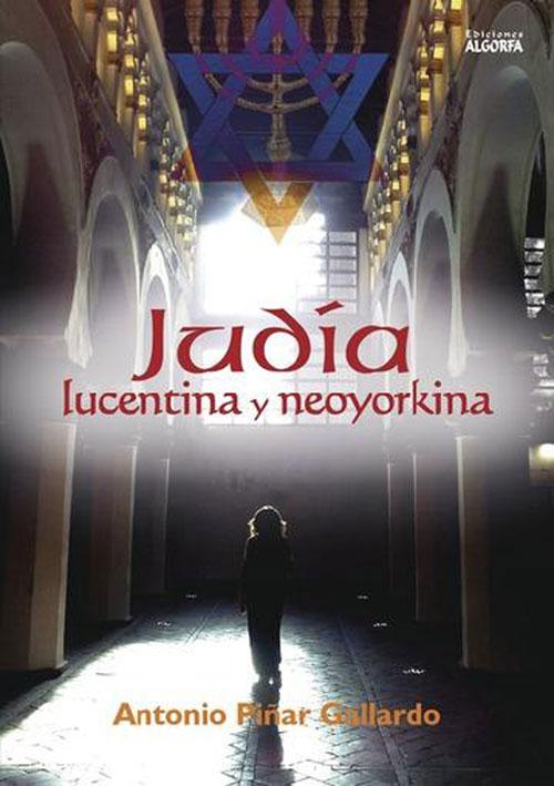 judia-lenoyrquina