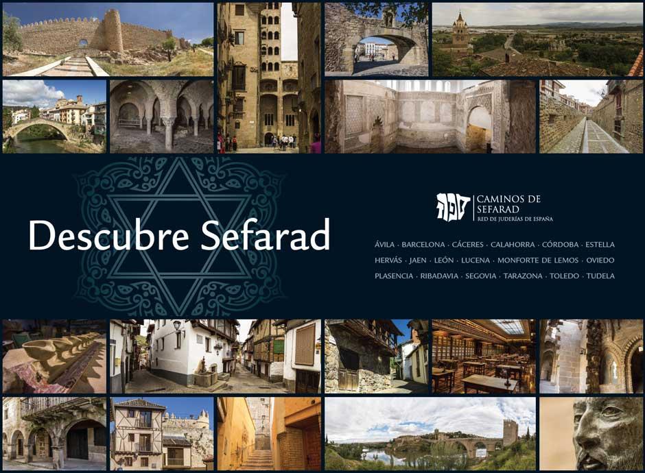 Belgrado acoge la Jornada de la Cultura Sefardí   Red de Juderías de España