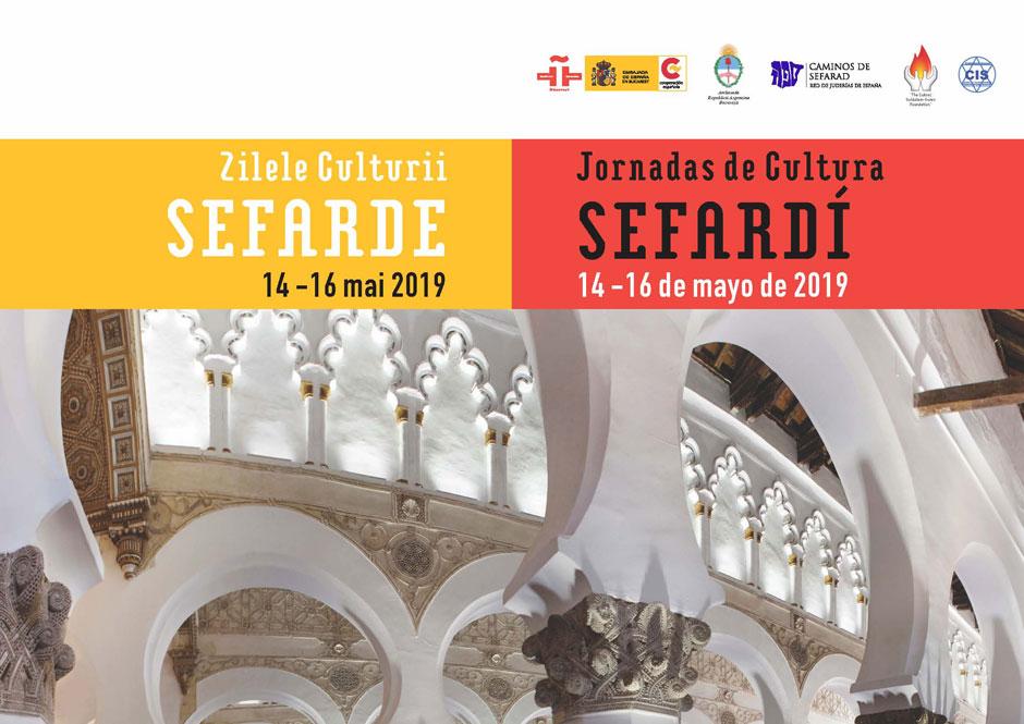 Jornadas de Cultura Sefardí 2019 en Bucarest