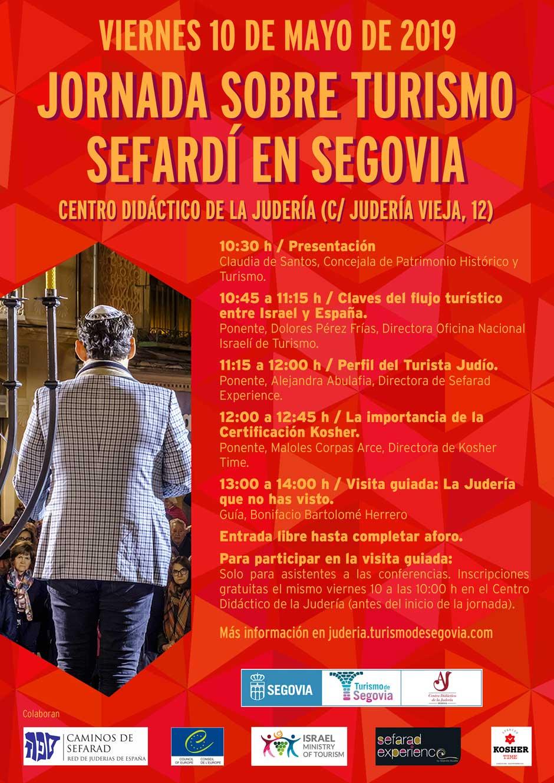 Segovia acoge el 10 de mayo la I Jornada del Turismo Sefardí